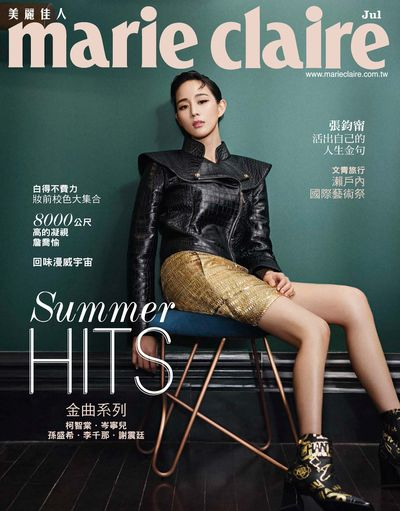 Marie claire 美麗佳人 [第315期]:Summer HITS
