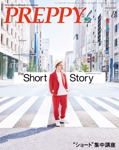 Preppy [August 2019 Vol.288]:the Short Story