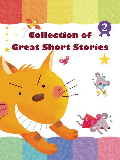 Collection of great short stories [有聲書]. 2