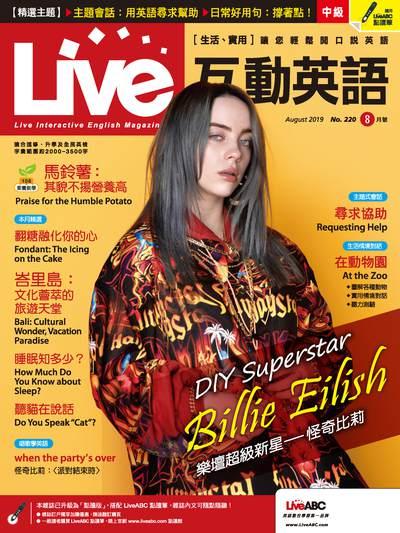 Live互動英語 [第220期] [有聲書]:樂壇超級新星-怪奇比莉