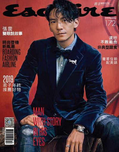 ESQUIRE君子時代 [第172期]:Man with story in his eyes
