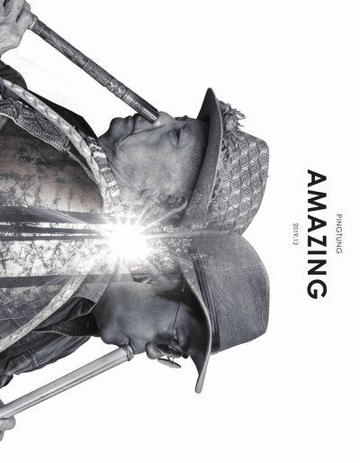 AMAZING PINGTUNG.驚艷屏東 [2019.12月號]:微笑的大喊, 再來一球!