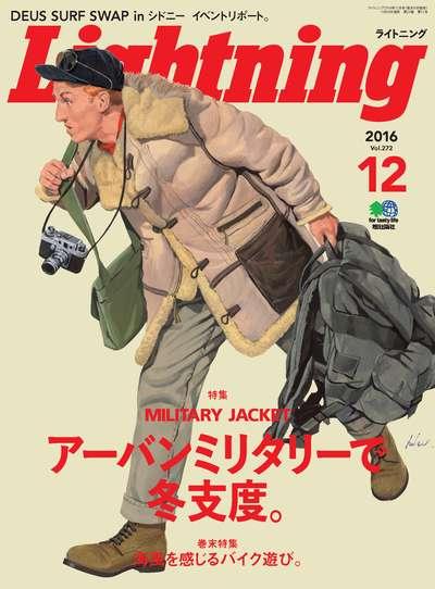 Lightning [2016年12月號 Vol.272]:Militay jacketアーバンミリタリーで 冬支度。