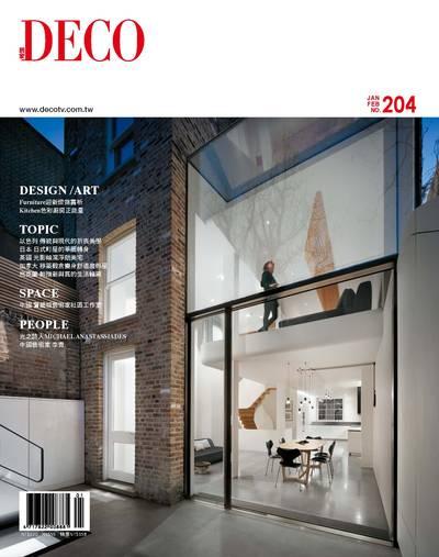 DECO居家 [第204期]:Furniture迎新燈飾賞析