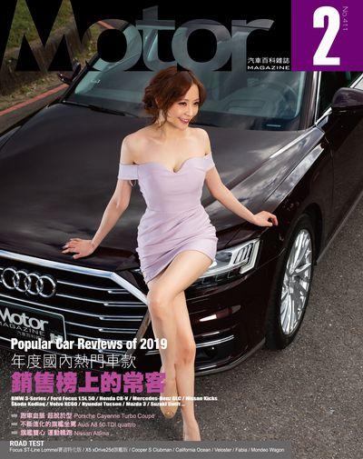 汽車百科 [第411期]:Popular Car Reviews of 2019 年度國內熱門車款 銷售榜上的常客