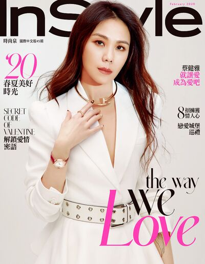 InStyle 時尚泉 [第45期]:the way we Love