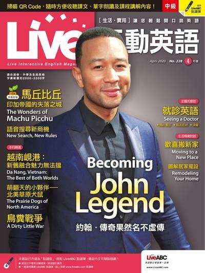 Live互動英語 [第228期] [有聲書]:約翰.傳奇果然名不虛傳