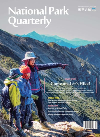National Park Quarterly 2020.03 (spring):Come on, let's hike!