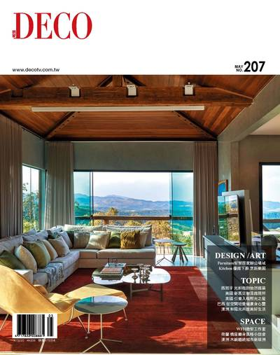 DECO居家 [第207期]:Furniture型塑居家辦公場域