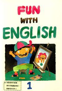 Fun with English [有聲書]. 1