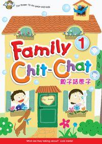 Family chit-chat [有聲書]. 1