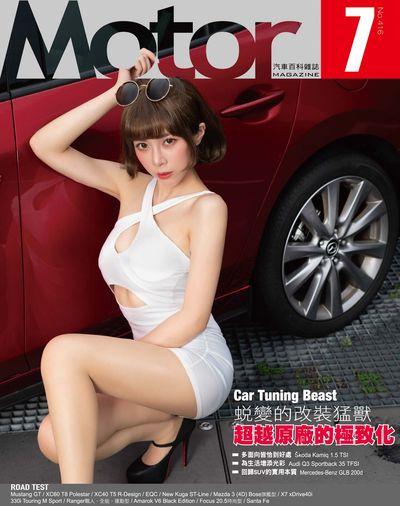 汽車百科 [第416期]:Car Tuning Beast 蛻變的改裝猛獸 超越原廠的極致化