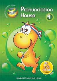 Learning house自然發音[有聲書]. 第1級