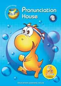 Learning House自然發音[有聲書]. 第8級