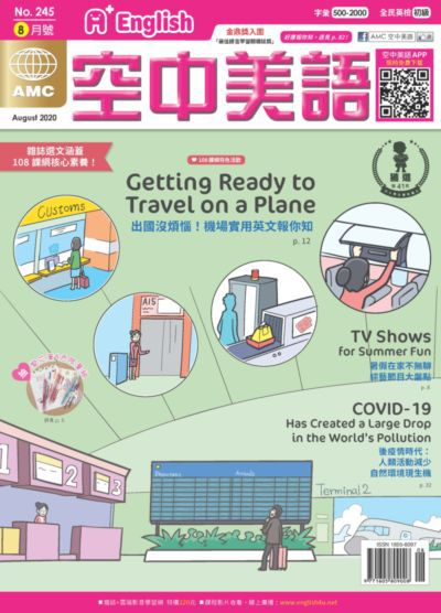 A+ English空中美語 [第245期] [有聲書]:Getting ready to travel on a plane