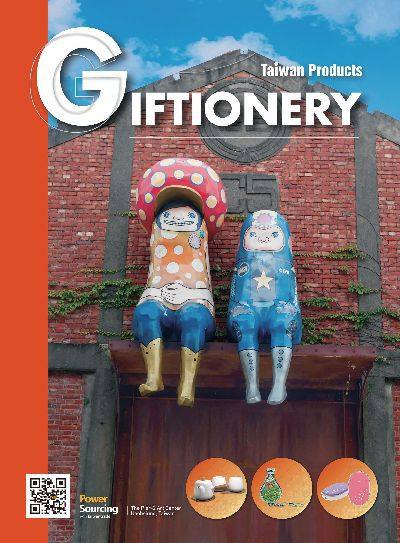 Giftionery [2020]