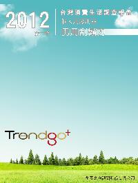 Trendgo+ 2012年第一季台灣消費生活調查報告:個人清潔用品業-男用刮鬍刀