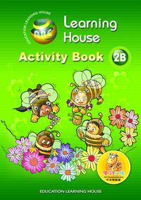 Learning House兒童美語. [第2級]:練習本B