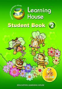 Learning House兒童美語. [第2級][有聲書]:課本