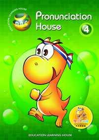 Learning House兒童美語. [第4級]:發音書