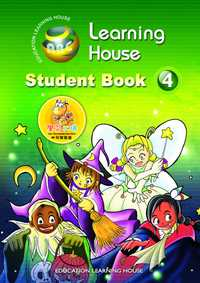 Learning House兒童美語. [第4級][有聲書]:課本