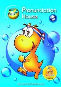 Learning House兒童美語. [第5級]:發音書