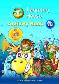 Learning House兒童美語. [第7級]:練習本B