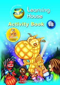 Learning House兒童美語. [第8級]:練習本B
