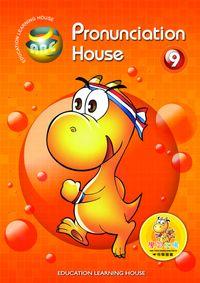 Learning House兒童美語. [第9級]:發音書