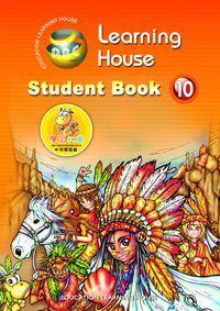 Learning House兒童美語. [第10級][有聲書]:課本