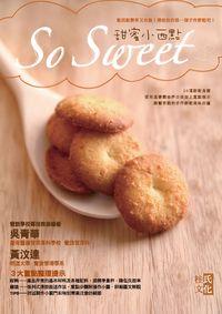 So Sweet甜蜜小西點:做西點簡單又有趣!開始你的第一個手作餅乾吧!
