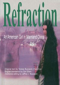 Refraction:an American girl in Mainland China