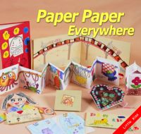 Paper paper everywhere