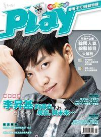 Play偶像娛樂情報誌 [第171期]:李昇基的過去,現在,與未來...