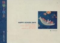 快樂上學去:親子互動筆記書