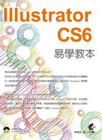 Illustrator CS6 易學教本