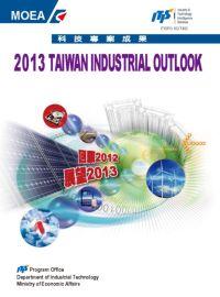Taiwan industrial outlook. 2013