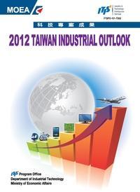 Taiwan industrial outlook. 2012