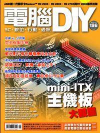電腦DIY [第196期]: mini-ITX主機板大觀園