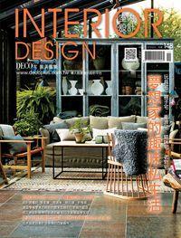 室內設計 INTERIOR DESIGN [第72期]:夢想家的趣味私生活