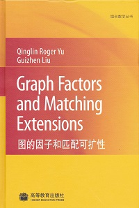 Graph factors and matching extensions