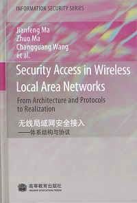 Security access in wireless local area networks:from architecture and protocols to realization