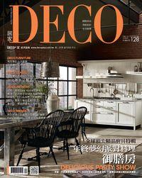 DECO居家 [第137期] :年終夢幻派對料理 御膳房