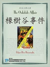 The Oakdale Affair = 橡樹谷事件