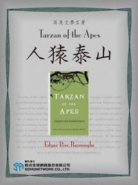 Tarzan of the Apes = 人猿泰山