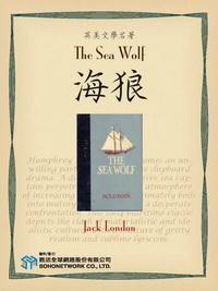 The Sea Wolf = 海狼