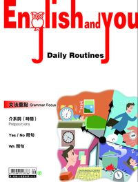 English and you [有聲書]. 第七冊