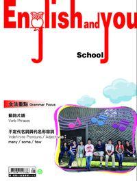 English and you [有聲書]. 第十五冊