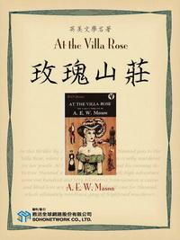 At the Villa Rose = 玫瑰山莊
