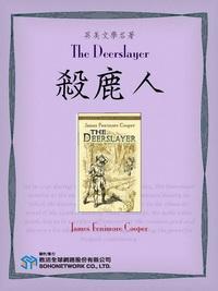 The Deerslayer = 殺鹿人